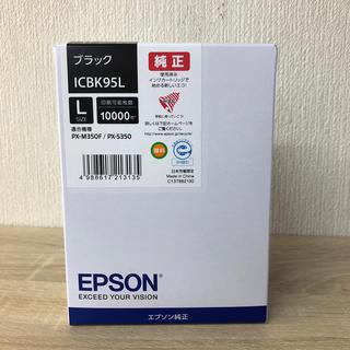 エプソン(EPSON)のエプソン純正インクカートリッジICBK95L PX-M350F/PX-S350(PC周辺機器)