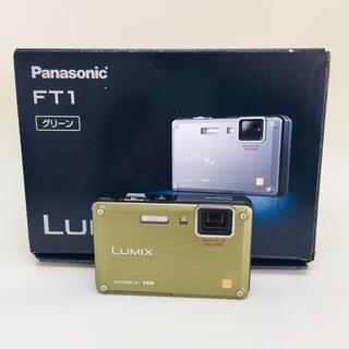 パナソニック(Panasonic)のパナソニック 防水デジタルカメラ LUMIX FT1 グリーン DMC-FT1(コンパクトデジタルカメラ)