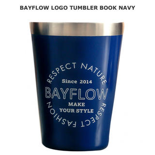 ベイフロー(BAYFLOW)のBAYFLOW ロゴタンブラー NAVY 直営店限定版 温冷兼用 新品未使用品1(タンブラー)