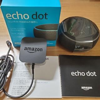 エコー(ECHO)のAmazon Echo Dot エコードット 第3世代(スピーカー)