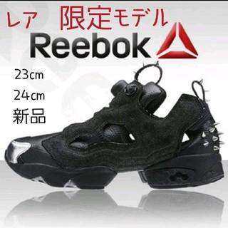 Reebok - インスタポンプフューリー 海外限定 Reebok リーボック 24㎝ 新品