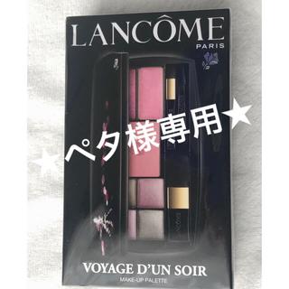 ランコム(LANCOME)の★ペタ様★専用★(コフレ/メイクアップセット)
