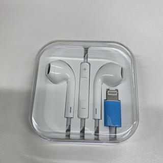 iPhone - iPhone 7 8 X Xs 11用 Lightning ライトニングイヤホン