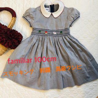 familiar - familiar 定番 襟つき 刺繍 スモッキングワンピース♡100
