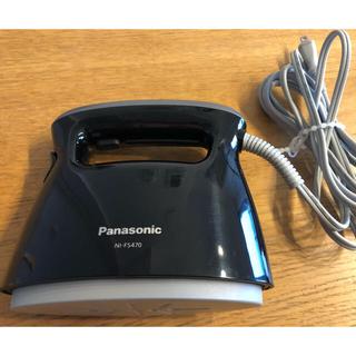 パナソニック(Panasonic)のパナソニック 衣類スチーマー NI-SF470(アイロン)
