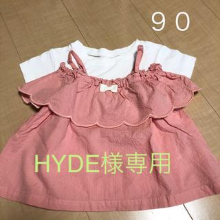 エフオーファクトリー(F.O.Factory)のapres les coursアプレレクールトップスTシャツ90(Tシャツ/カットソー)