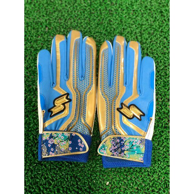 SSK(エスエスケイ)のTOMOI限定 SSKプロエッジ バッティング手袋 和柄仕様 スポーツ/アウトドアの野球(防具)の商品写真