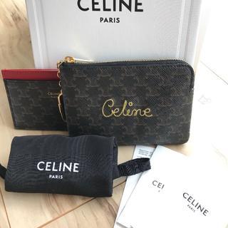 celine - 新品 セリーヌ  完売 トリオンフ キーリング付き コインケース