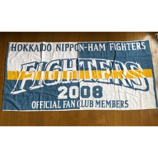 北海道日本ハムファイターズ - ファイターズ ファンクラブ特典グッズ3点セット