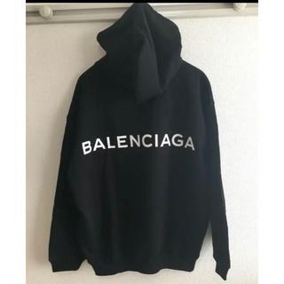 Balenciaga - 中古値下げ 着払い Balenciagaパーカー 黒Mサイズ