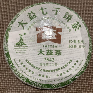 プーアル茶 生茶 2010年 大益 普洱茶(茶)