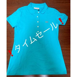 ラコステ(LACOSTE)の【新品】ラコステ SLIM FIT (ポロシャツ)