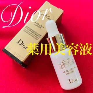 Dior - ♥️非売品♥️ Dior ホワイト ラ ソリューション ルミエール サンプル