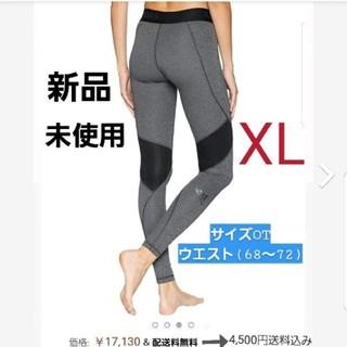 adidas - 【新品未使用】adidas レギンス ロングタイツ ジムウェア
