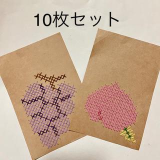 メッセージカード(大)(カード/レター/ラッピング)