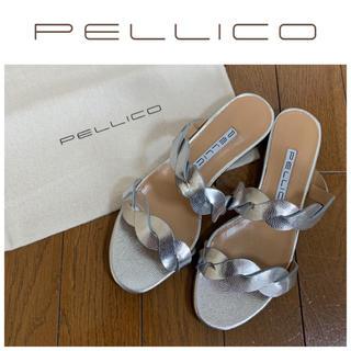 PELLICO - 新品 ペリーコ 5.4万 フラット サンダル シルバー 23cm 36