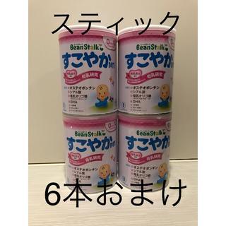 雪印メグミルク - 4缶セット すこやか M1 大缶 800g 粉ミルク