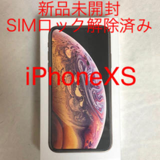 iPhone - 新品未開封 SIMフリー iPhone xs 64GB Gold