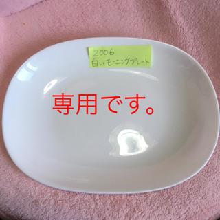 ヤマザキセイパン(山崎製パン)の専用です。ヤマザキ白いお皿2006(食器)