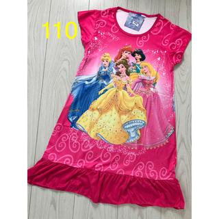 ディズニー(Disney)の【半袖】プリンセスパジャマ ワンピース 110(パジャマ)