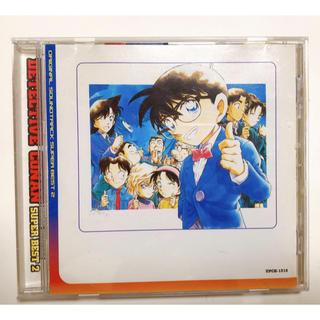 「名探偵コナン」オリジナル・サウンドトラック スーパー・ベスト2(アニメ)
