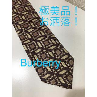 BURBERRY - ☆送料込☆バーバリーネクタイ お洒落 美品