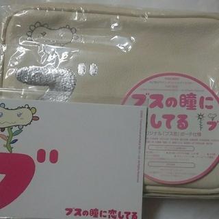 スマップ(SMAP)のブスの瞳に恋してる DVD BOX(TVドラマ)