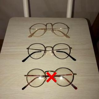ジーユー(GU)の古着屋購入 伊達眼鏡^_^(サングラス/メガネ)
