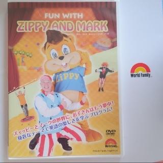 Disney - FUN WITH ZIPPY AND MARK DVD