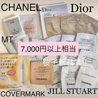 シャネル(CHANEL)のCHANEL Dior サンプル シャネル ディオール ファンデーション ベース(サンプル/トライアルキット)