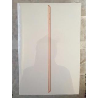 iPad - iPad mini 7.9インチ 第5世代 Wi-Fi 256GB gold