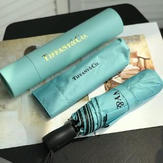 Tiffany & Co. - ティファニー 自動 折り畳み 傘 晴雨両用