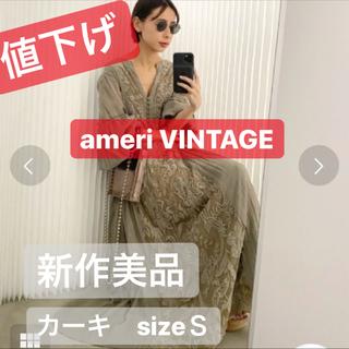 Ameri VINTAGE - 【美品】ameri VINTAGEカーキアメリヴィンテージ新作ドレスワンピース