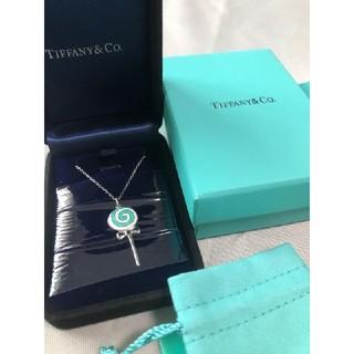 ティファニー(Tiffany & Co.)のTiffany&Coネックレス(ネックレス)
