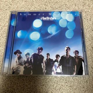 サンダイメジェイソウルブラザーズ(三代目 J Soul Brothers)の三代目 Summer Madness(ミュージック)