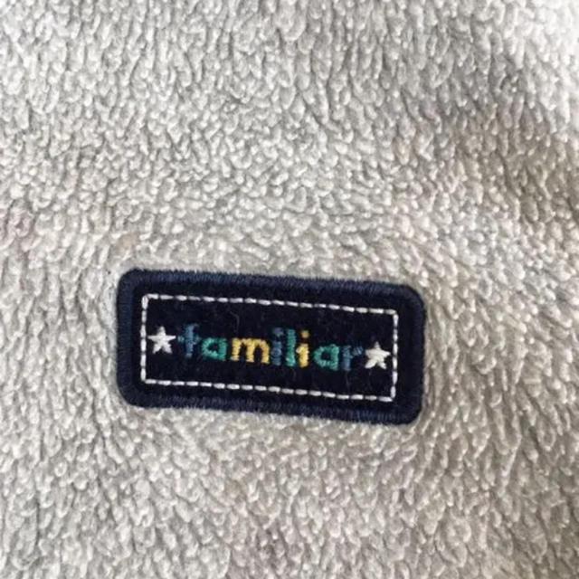 familiar(ファミリア)のファミリア アウター 90 キッズ/ベビー/マタニティのキッズ服男の子用(90cm~)(ジャケット/上着)の商品写真