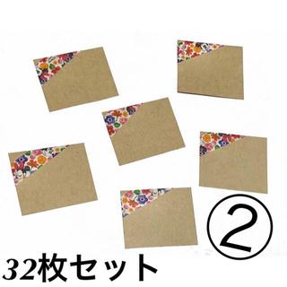 ディズニー(Disney)の②メッセージカード マスキングテープ 32枚セット(テープ/マスキングテープ)