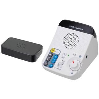 オーディオテクニカ(audio-technica)のTV用赤外線コードレススピーカー★リモコン機能付き(スピーカー)