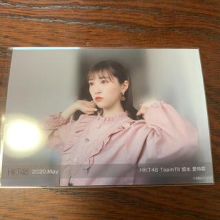 エイチケーティーフォーティーエイト(HKT48)の坂本愛玲菜 HKT48 メンバープロデュース 生写真(アイドルグッズ)
