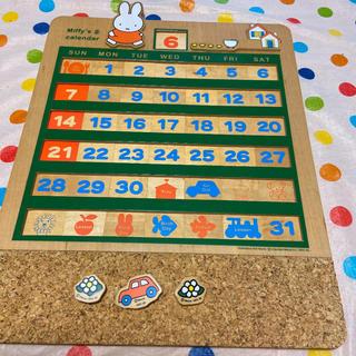 ミッフィーの木製カレンダー