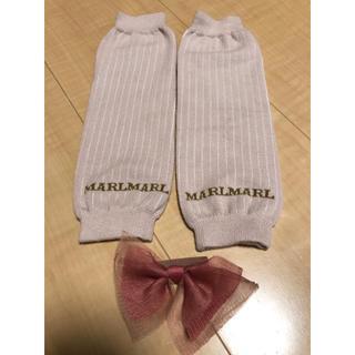 ボンポワン(Bonpoint)の MARLMARLマールマール レッグウォーマー靴下ソックス(レッグウォーマー)