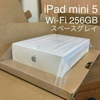 Apple - iPad mini 5 Wi-Fi 256GB 整備済製品【未開封】
