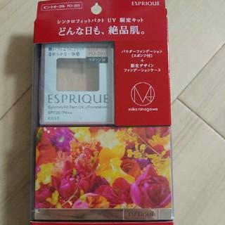エスプリーク(ESPRIQUE)のエスプリーク シンクロフィット パクト UV キット 3 PO-205 ピンクオ(ファンデーション)