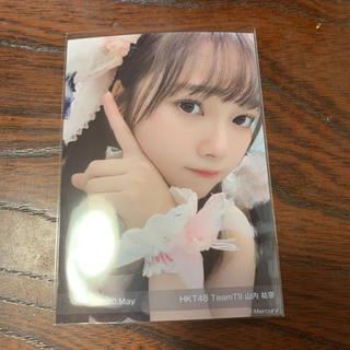 エイチケーティーフォーティーエイト(HKT48)の山内祐奈 HKT48 メンバープロデュース 生写真(アイドルグッズ)