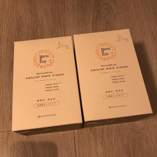 ママ&キッズ ナチュラルマーククリーム 470g 2箱(妊娠線ケアクリーム)