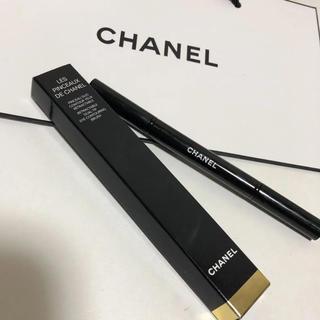 シャネル(CHANEL)のchanel パンソーデュオ コントゥール(ブラシ・チップ)