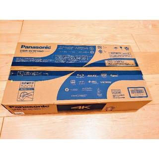 パナソニック(Panasonic)の【4年保証】DMR-BCW1060 おうちクラウドDIGA  P(ブルーレイレコーダー)