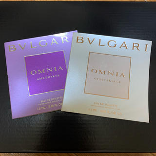 ブルガリ(BVLGARI)のBVLGARI  1.5ml   2セット(香水(女性用))
