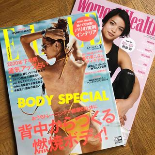 エル(ELLE)のELLE JAPON (エル・ジャポン) 2020年 07月号(ファッション)