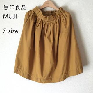 MUJI (無印良品) - 無印良品♡ひざ丈スカート